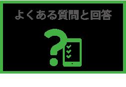 タック目川シニアハウスサービス